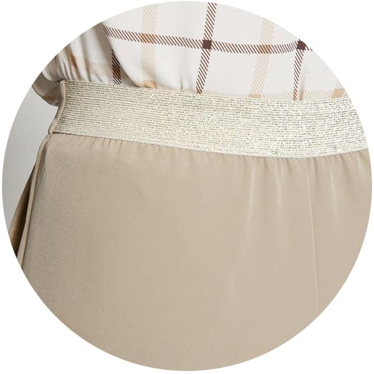 Partially elasticated waist